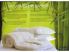 Подушка Arya Бамбук 50X70 4 Seasons