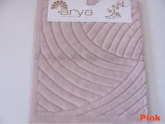 Коврик Arya 70х120 Yazgulu