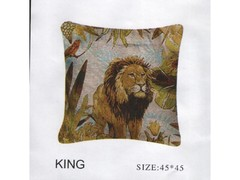 Наволочка Arya 45х45 King