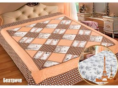 Одеяло-Покрывало Love You 200Х220 Беатриче