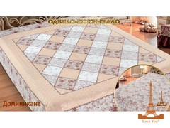 Одеяло-Покрывало Love You 230Х250 Доминикана