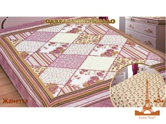 Одеяло-Покрывало Love You 230Х250 Джанетта
