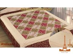 Одеяло-Покрывало Love You 200Х220 Изабелла