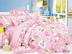 Постельное белье Love You Сатин для новорожденных cr-17008